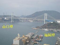 f:id:kazaguruma-87:20130108134146j:image