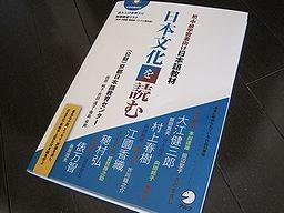 f:id:kazaguruma-87:20131006001718j:image