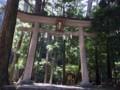 飛瀧神社1