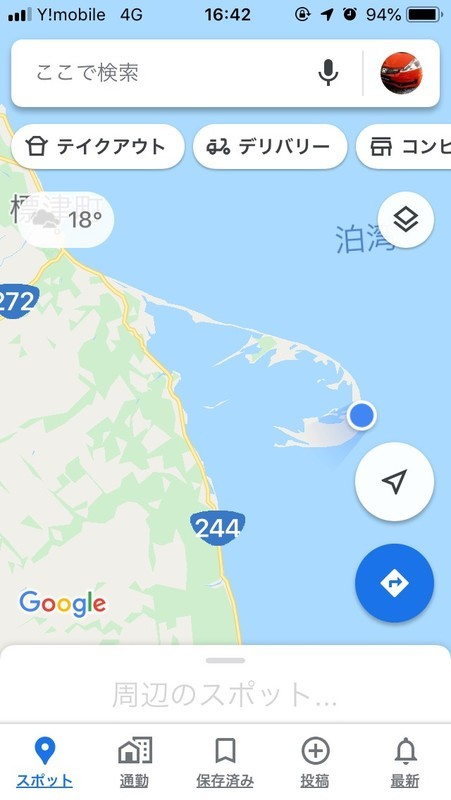 f:id:kazaguruma-87:20200812122612j:plain