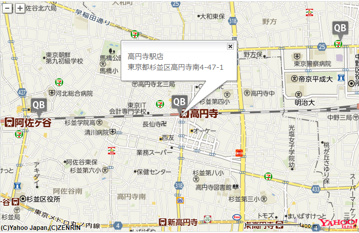 QBハウス 高円寺店