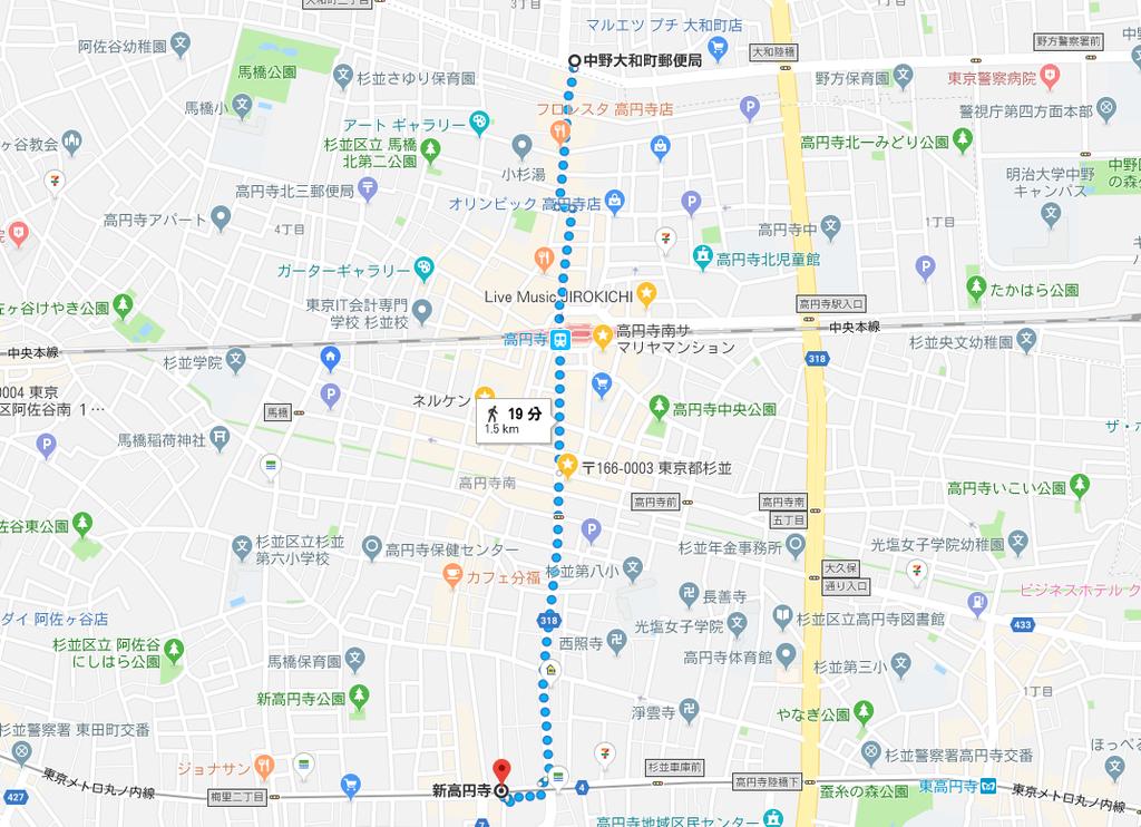 高円寺商店街ウォーキングマップ