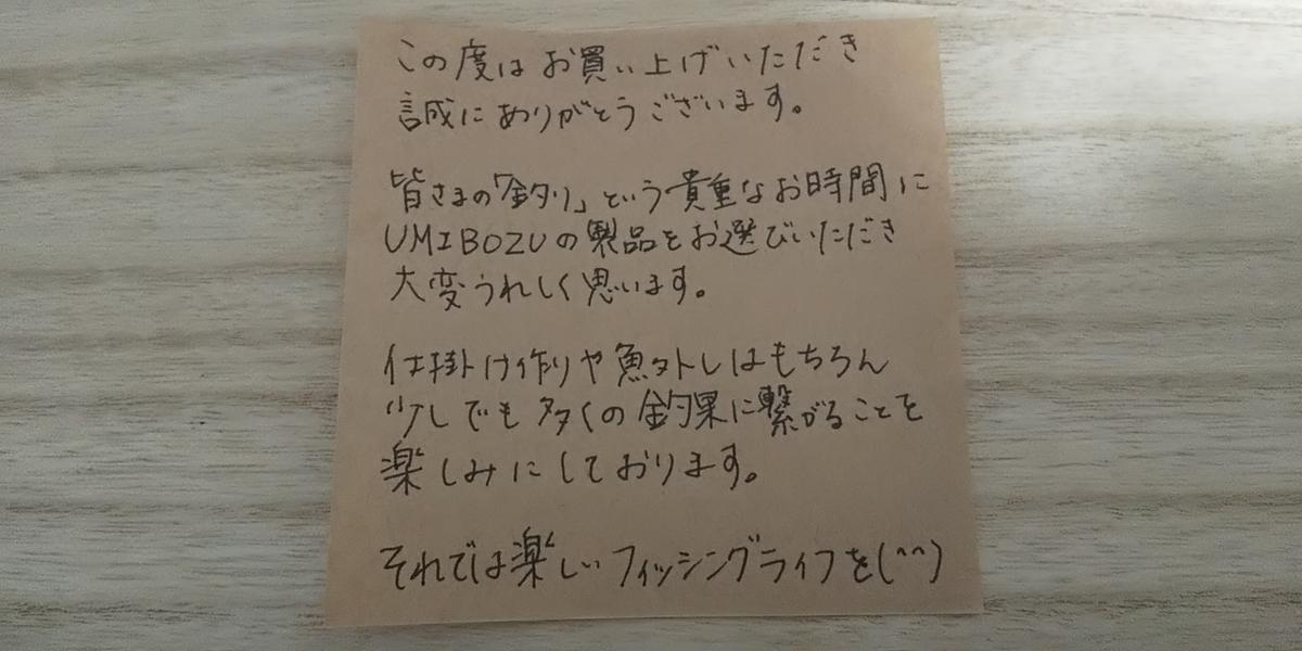 f:id:kazama_ryusuke:20201201230004j:plain