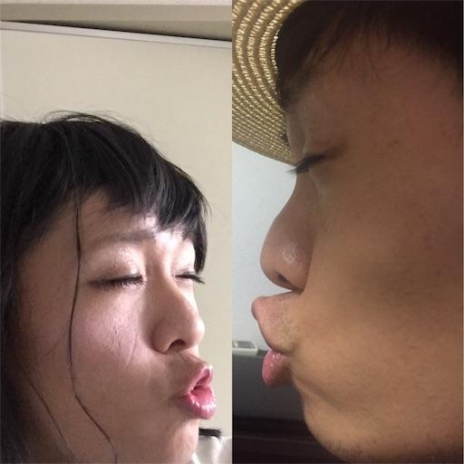 f:id:kazamakun1214:20160923223611j:image