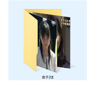 f:id:kazamakun1214:20160930003017p:plain