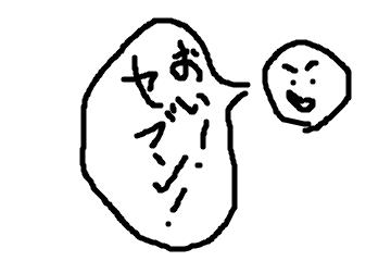 f:id:kazamakun1214:20161015013103p:plain
