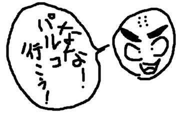 f:id:kazamakun1214:20161015013257p:plain