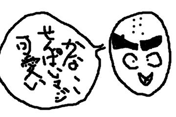 f:id:kazamakun1214:20161015013604p:plain