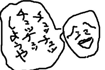f:id:kazamakun1214:20161015013807p:plain