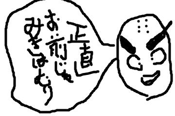 f:id:kazamakun1214:20161015014003p:plain