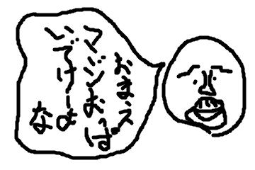f:id:kazamakun1214:20161015014143p:plain
