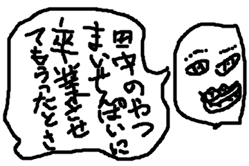 f:id:kazamakun1214:20161015014415p:plain