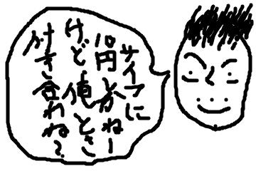 f:id:kazamakun1214:20161015014854p:plain