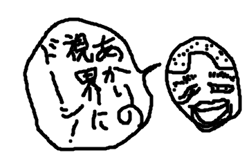 f:id:kazamakun1214:20161015015110p:plain