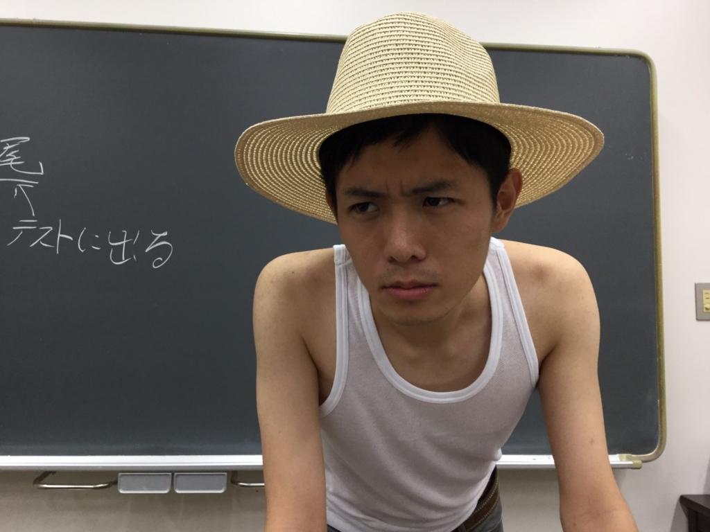 f:id:kazamakun1214:20161025223015j:plain