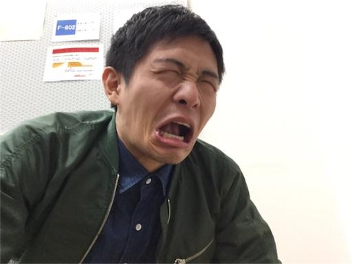 f:id:kazamakun1214:20161026015909j:image