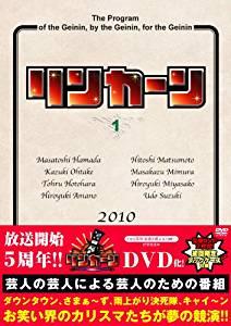 f:id:kazamakun1214:20161122143135j:plain