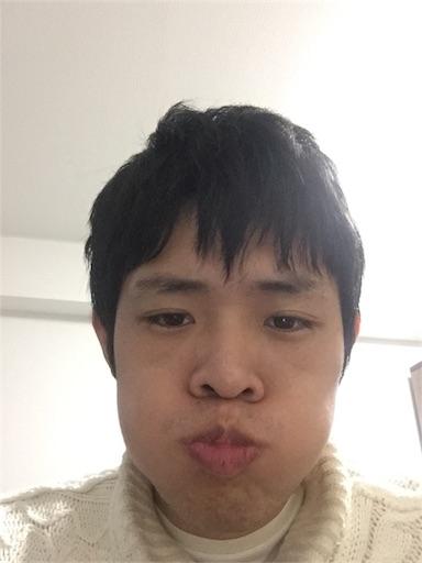 f:id:kazamakun1214:20170213220709j:image