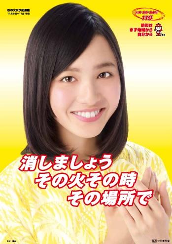 f:id:kazamakun1214:20170326164004j:plain
