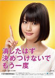 f:id:kazamakun1214:20170326171702j:plain
