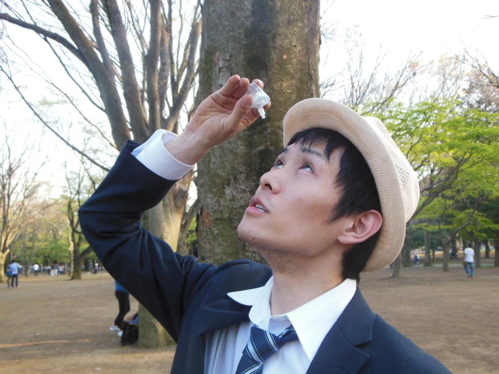 f:id:kazamakun1214:20170423132444j:plain