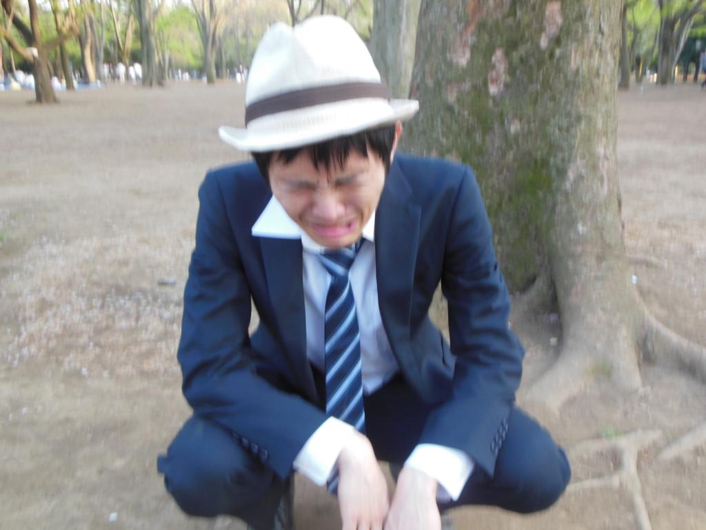 f:id:kazamakun1214:20170423135524j:plain