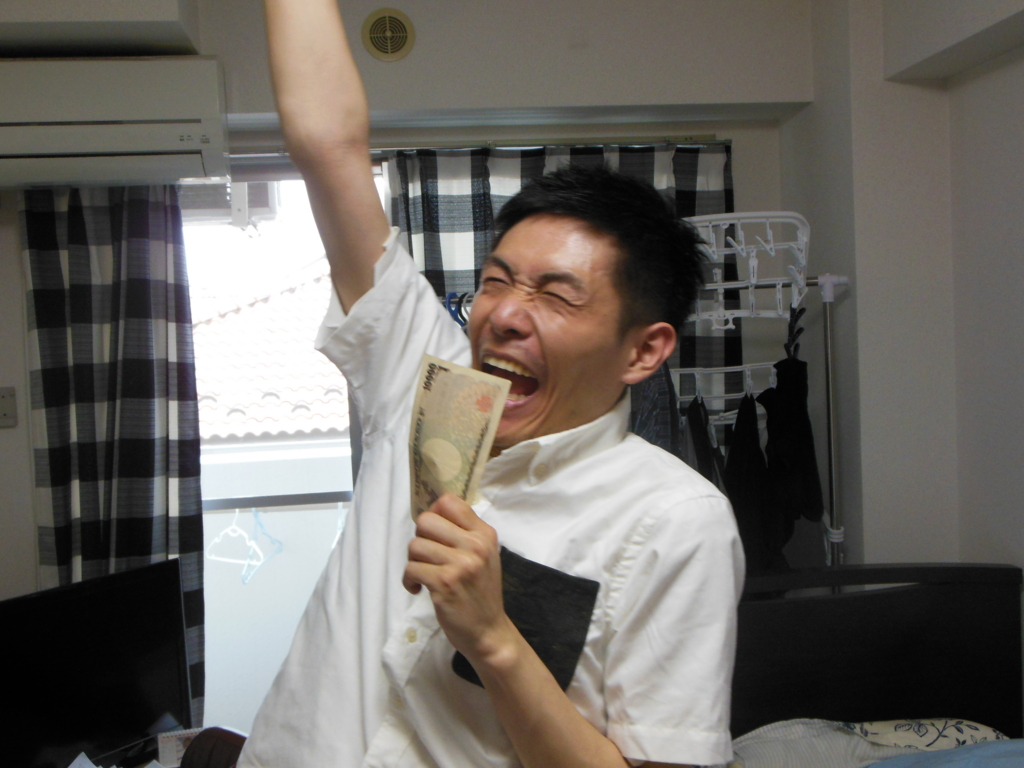 f:id:kazamakun1214:20170508005520j:plain