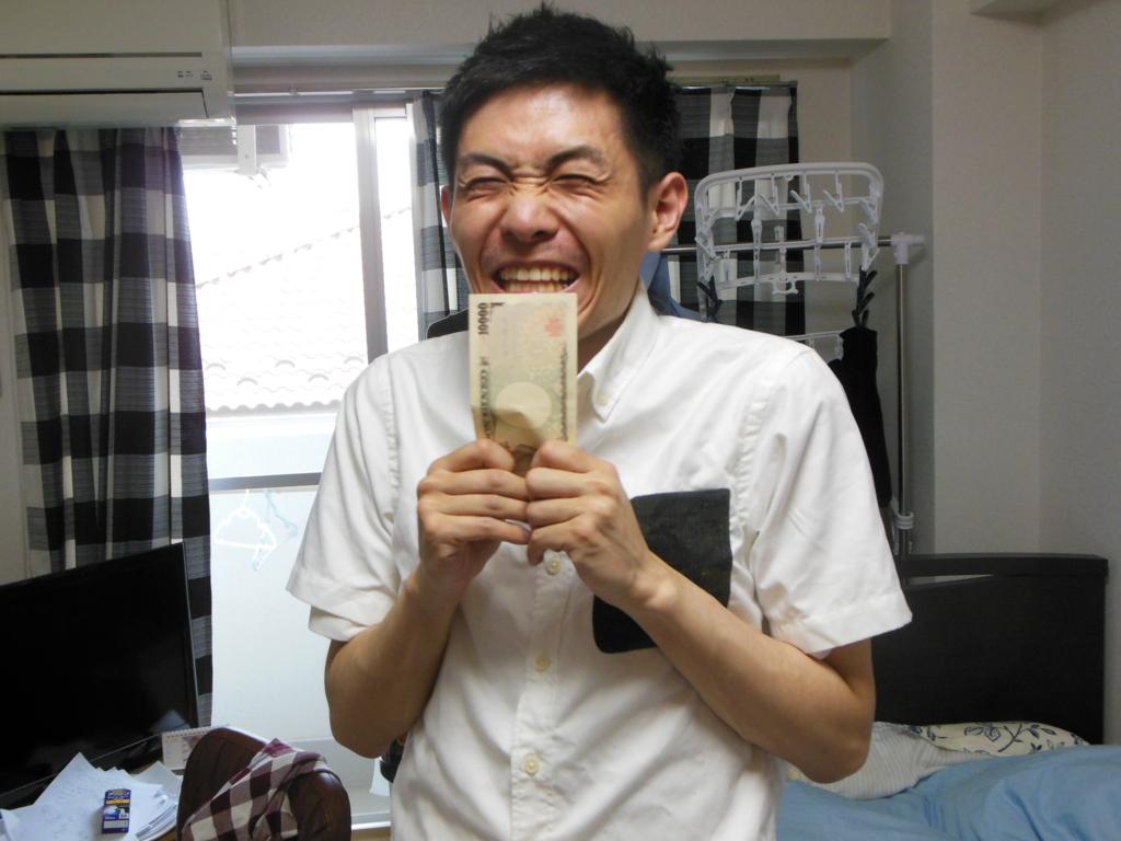 f:id:kazamakun1214:20170508005607j:plain