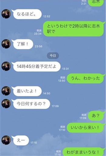 f:id:kazamakun1214:20170508234449j:image