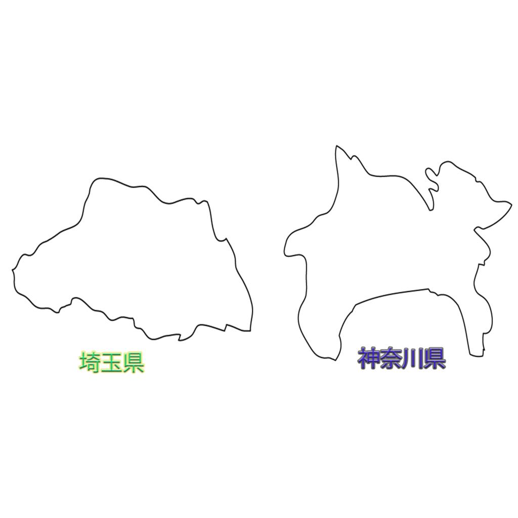 f:id:kazamakun1214:20170813210525p:plain