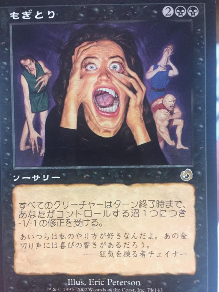 f:id:kazamakun1214:20170902050836j:plain