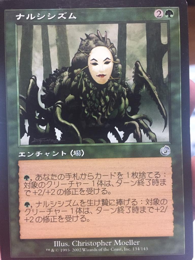 f:id:kazamakun1214:20170902050840j:plain