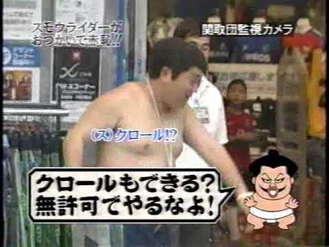 f:id:kazamakun1214:20180804081207j:plain