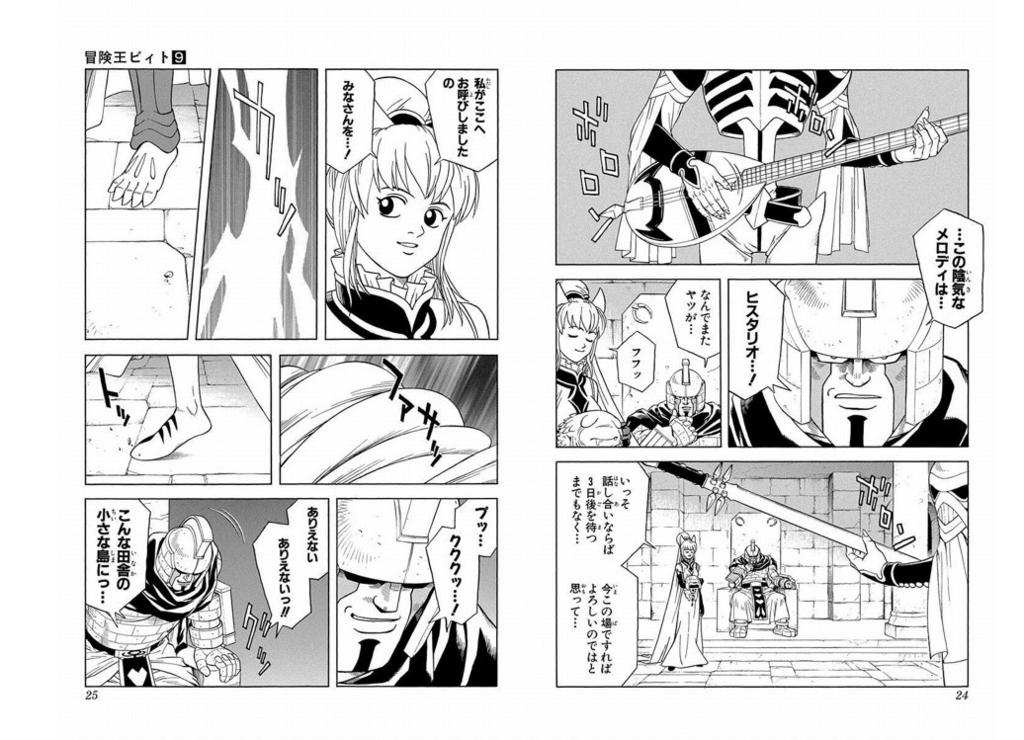 f:id:kazamakun1214:20180820020040j:plain