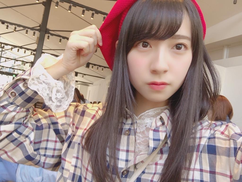 f:id:kazamakun1214:20190309011943j:plain