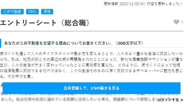 f:id:kazamidori1214:20210223181949p:plain