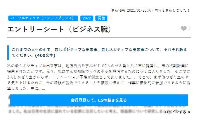 f:id:kazamidori1214:20210314202320p:plain