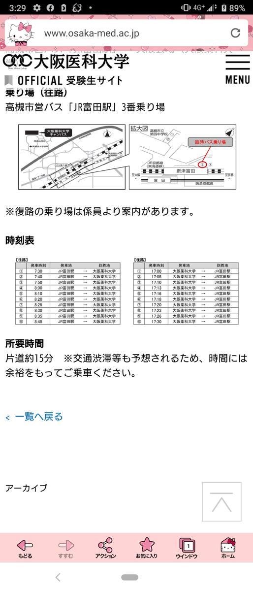 f:id:kazamidorinomori:20200310033007p:plain