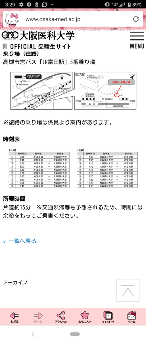 f:id:kazamidorinomori:20200310033408p:plain