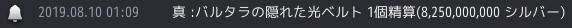 f:id:kazamikyoka:20190810033747p:plain