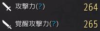 f:id:kazamikyoka:20190810034050p:plain