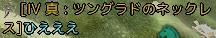 f:id:kazamikyoka:20190810035006p:plain