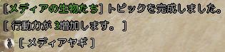 f:id:kazamikyoka:20190815195423p:plain