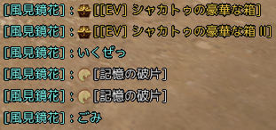 f:id:kazamikyoka:20190819091658p:plain