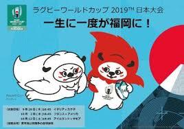 f:id:kazamori:20190919090101j:plain