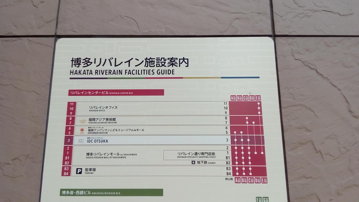 f:id:kazamori:20191217082941j:plain