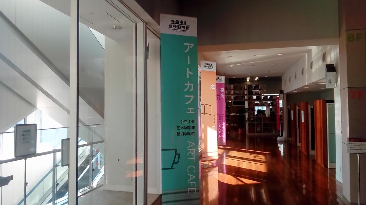 f:id:kazamori:20191217085210j:plain