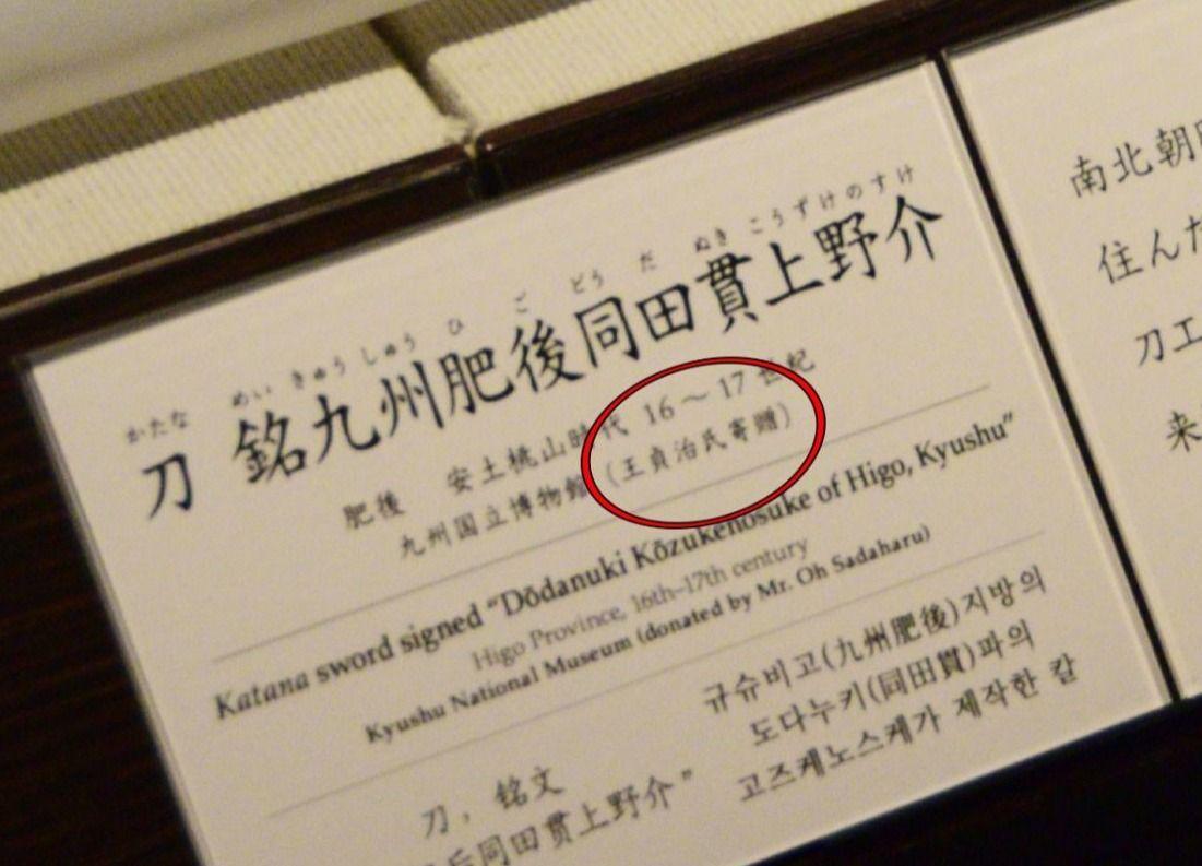 f:id:kazamori:20200207051850j:plain
