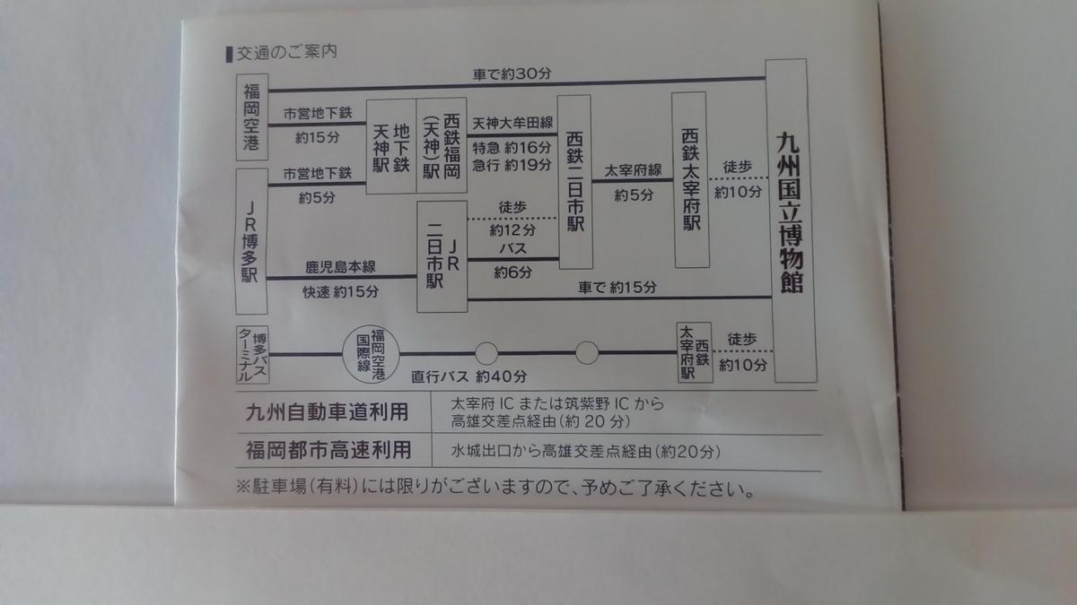 f:id:kazamori:20200207064221j:plain
