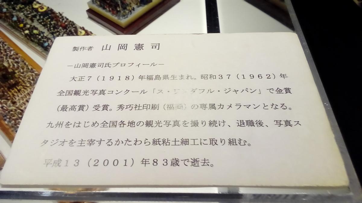 f:id:kazamori:20200612121302j:plain